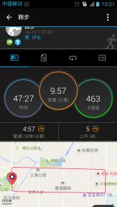 screenshot_2016-10-01-10-21-39
